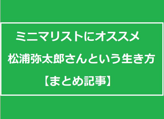 f:id:atsushi-ishida-ai:20190709072103p:plain