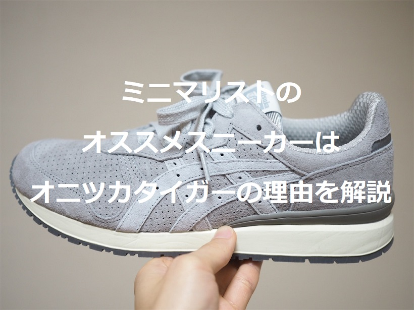 f:id:atsushi-ishida-ai:20190710205150j:plain