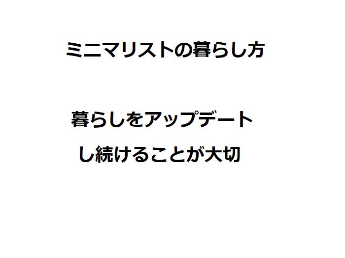 f:id:atsushi-ishida-ai:20190711021821p:plain