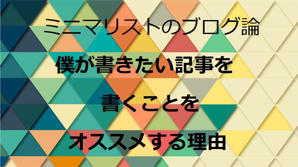 f:id:atsushi-ishida-ai:20190712180445p:plain