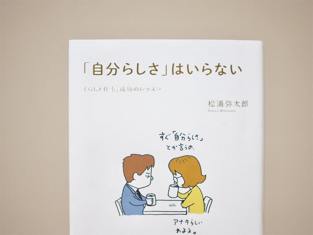 f:id:atsushi-ishida-ai:20190713193305j:image