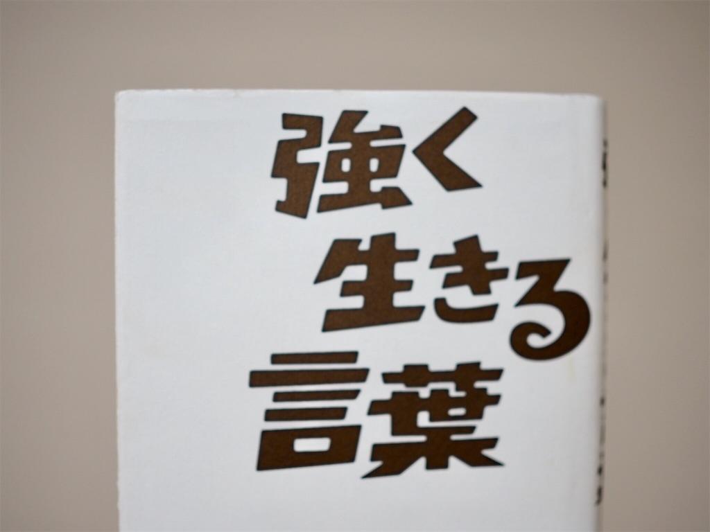 f:id:atsushi-ishida-ai:20190716122155j:image