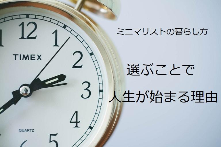 f:id:atsushi-ishida-ai:20190717171304j:plain