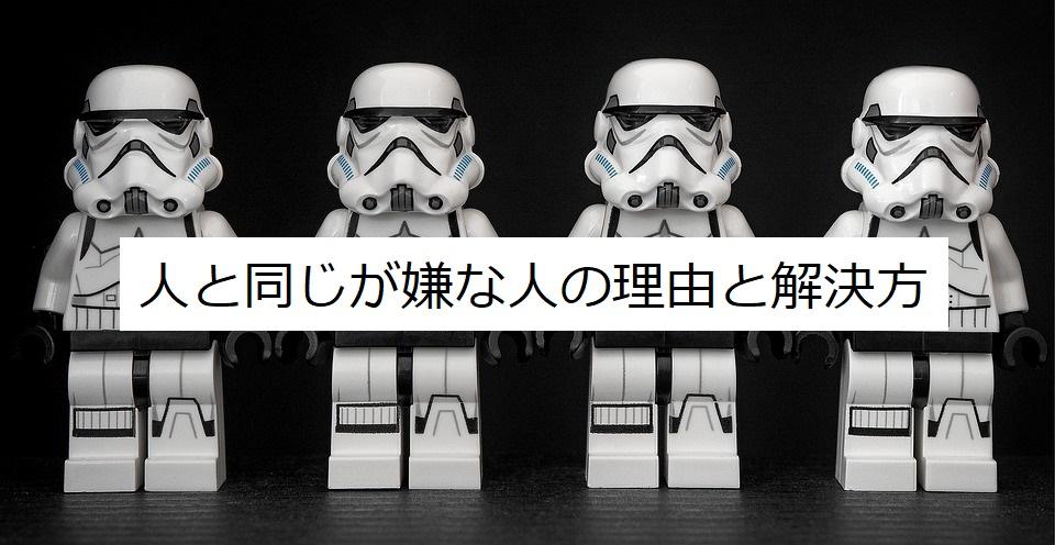 f:id:atsushi-ishida-ai:20190718115836j:plain