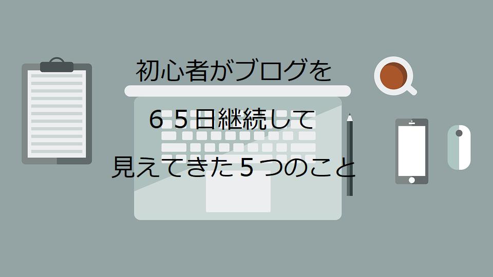 f:id:atsushi-ishida-ai:20190719121906p:plain