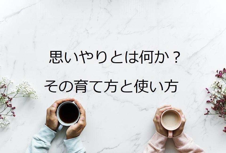 f:id:atsushi-ishida-ai:20190721232932j:plain