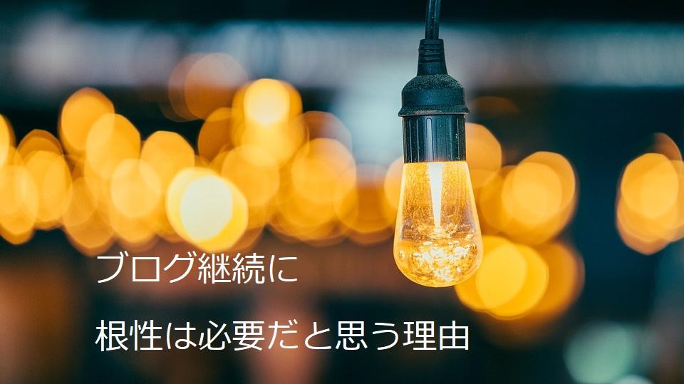 f:id:atsushi-ishida-ai:20190722122200j:plain
