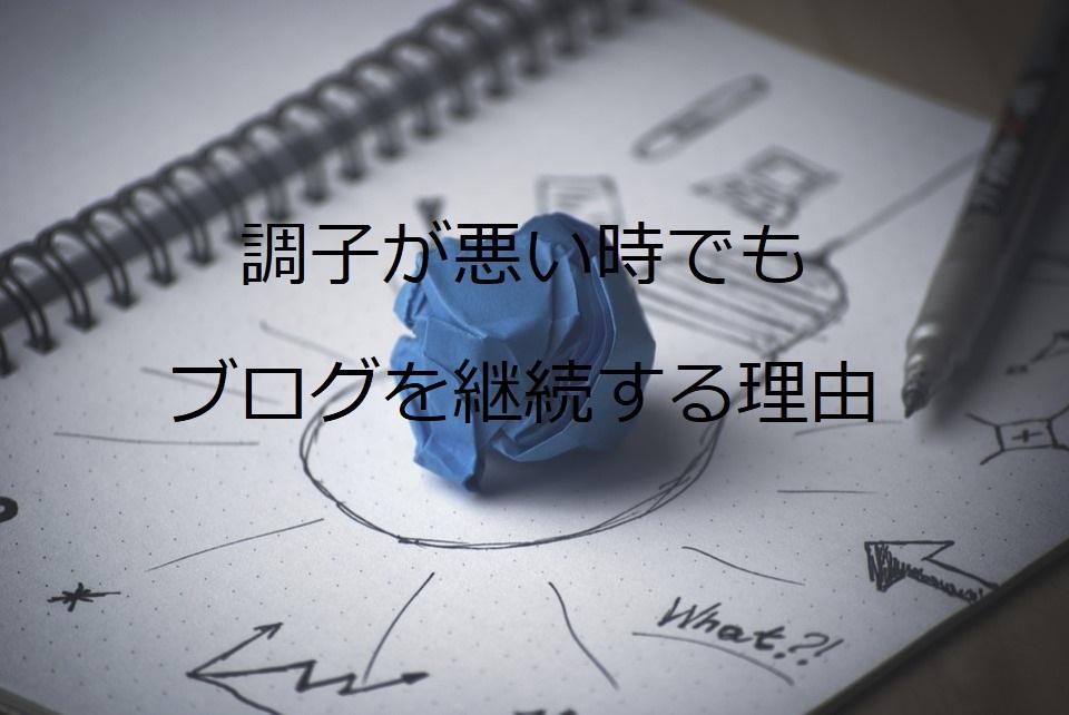 f:id:atsushi-ishida-ai:20190725115037j:plain