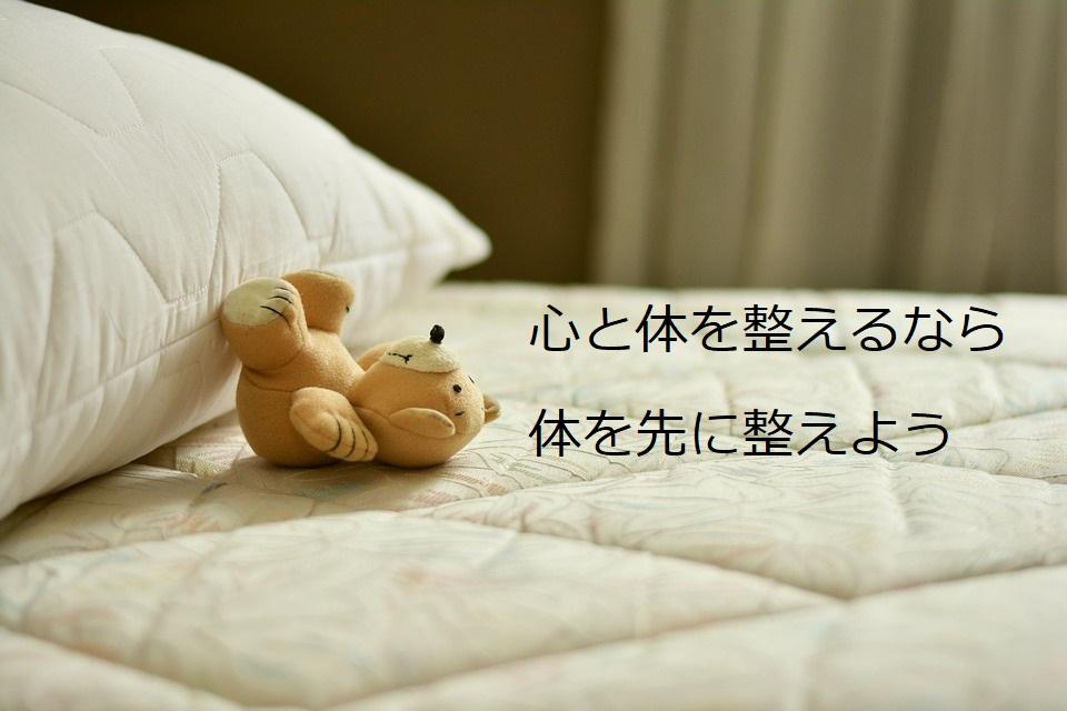 f:id:atsushi-ishida-ai:20190726160340j:plain