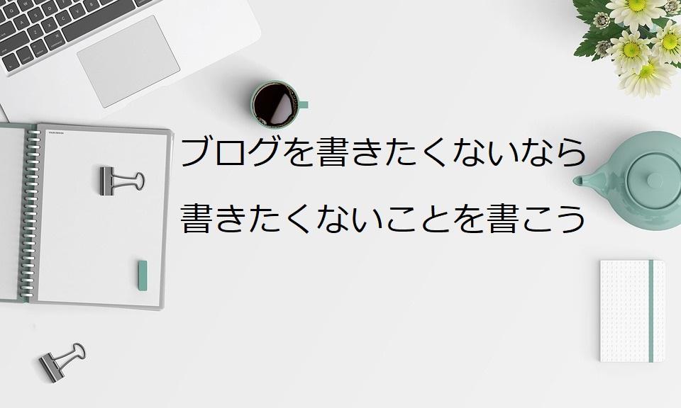 f:id:atsushi-ishida-ai:20190727222543j:plain