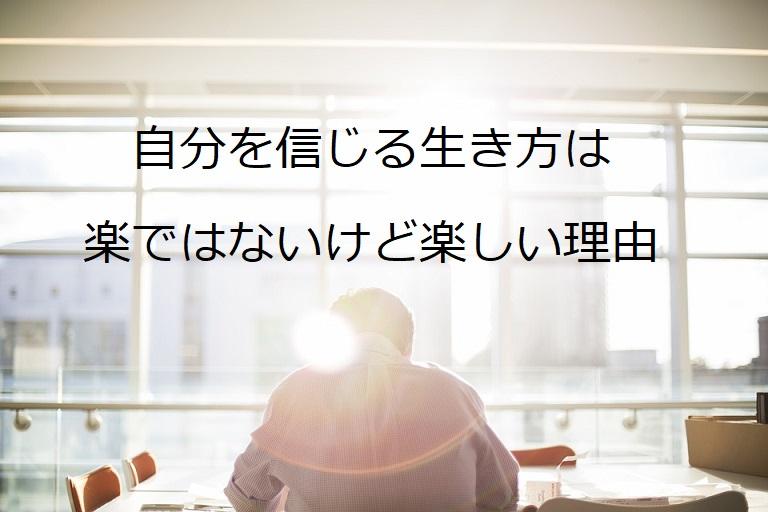 f:id:atsushi-ishida-ai:20190729121324j:plain