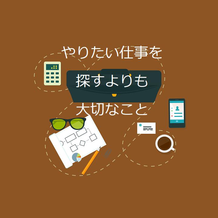 f:id:atsushi-ishida-ai:20190730115741p:plain