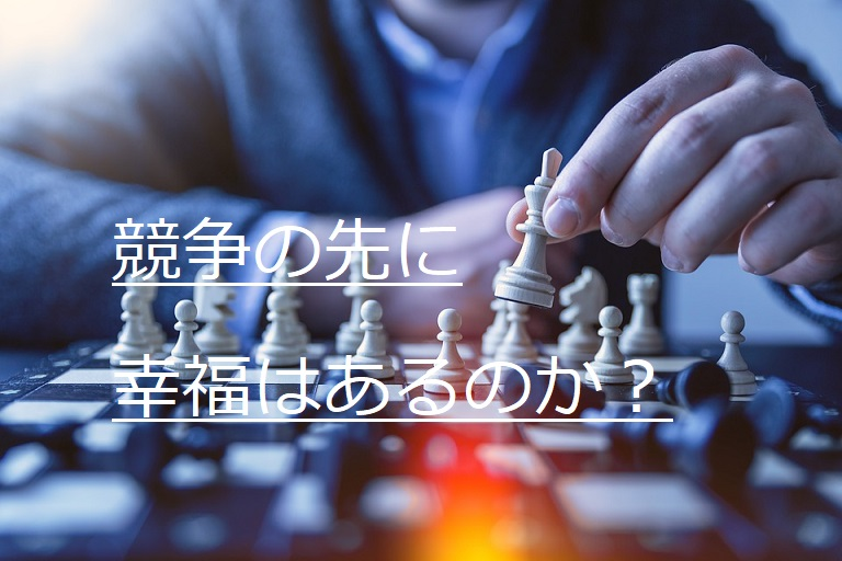 f:id:atsushi-ishida-ai:20190731211058j:plain