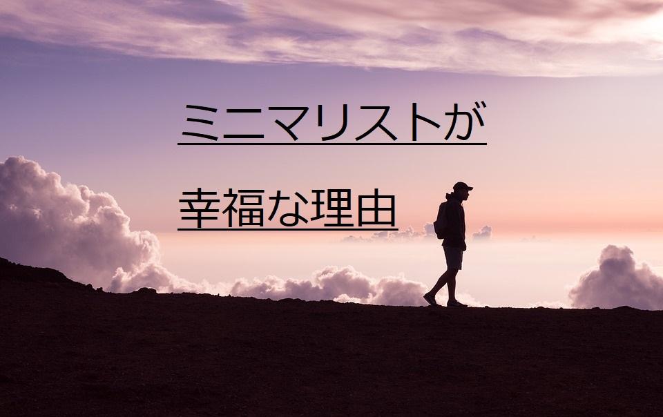 f:id:atsushi-ishida-ai:20190801115202j:plain