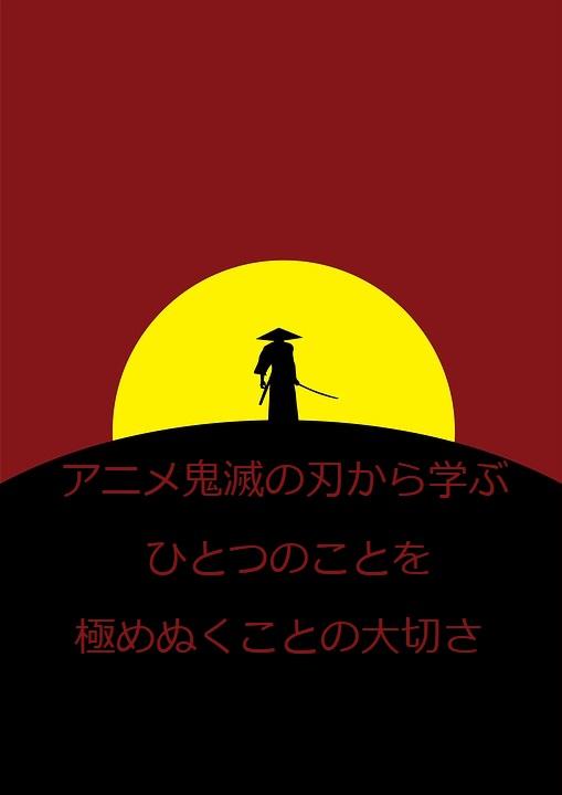f:id:atsushi-ishida-ai:20190802225921j:plain
