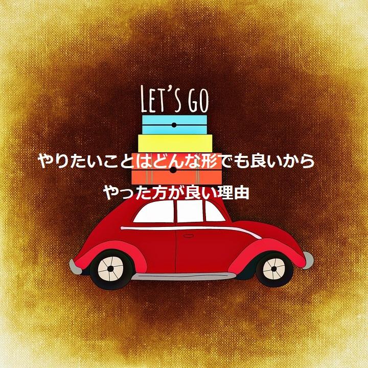 f:id:atsushi-ishida-ai:20190803174547j:plain