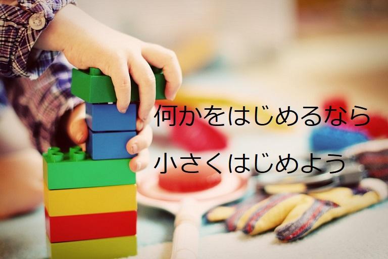 f:id:atsushi-ishida-ai:20190803175640j:plain