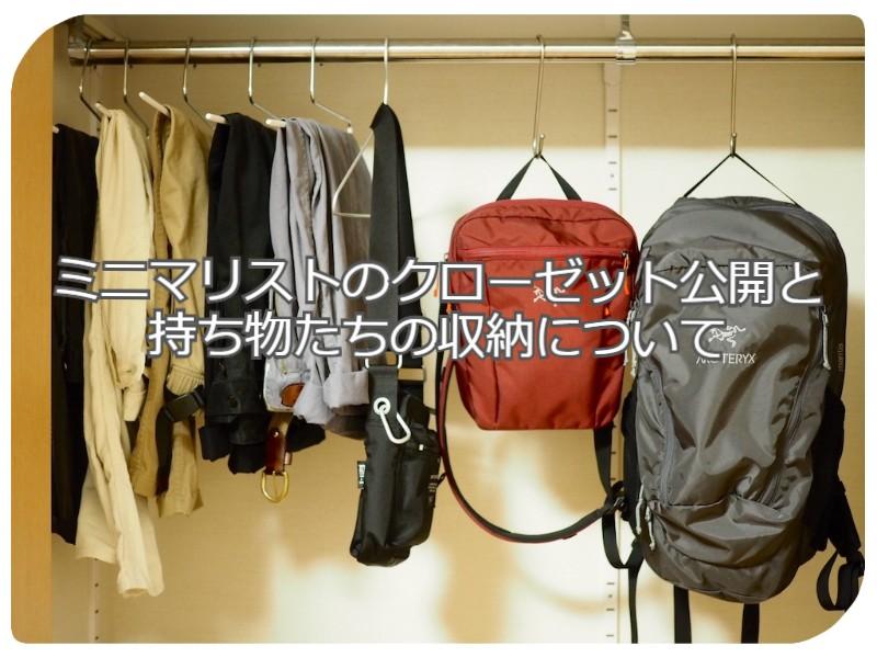 f:id:atsushi-ishida-ai:20190804025630j:plain