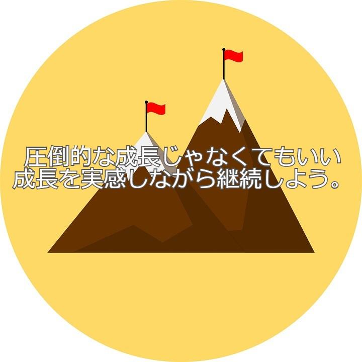 f:id:atsushi-ishida-ai:20190806225202j:plain