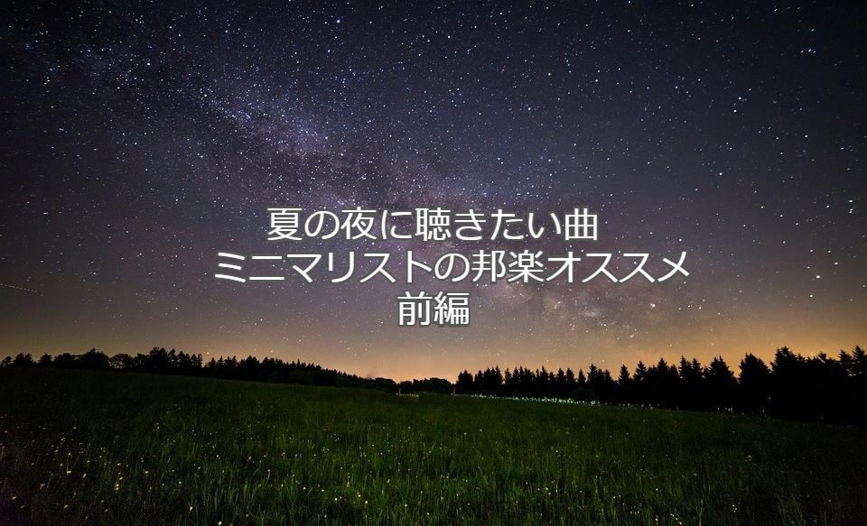 f:id:atsushi-ishida-ai:20190807233229j:plain