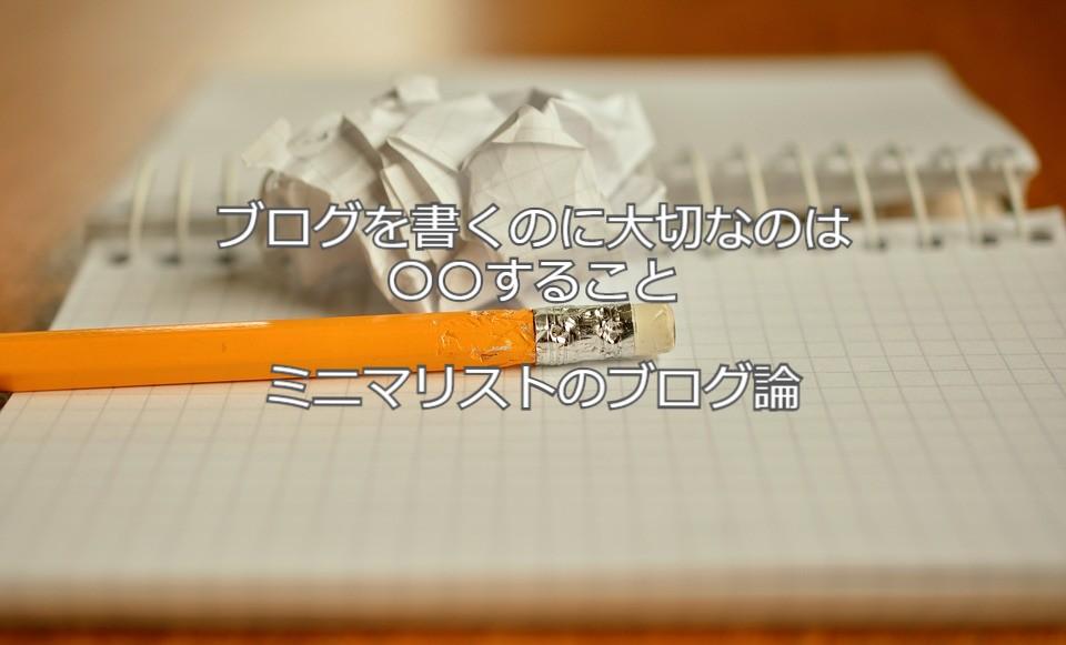 f:id:atsushi-ishida-ai:20190808233635j:plain