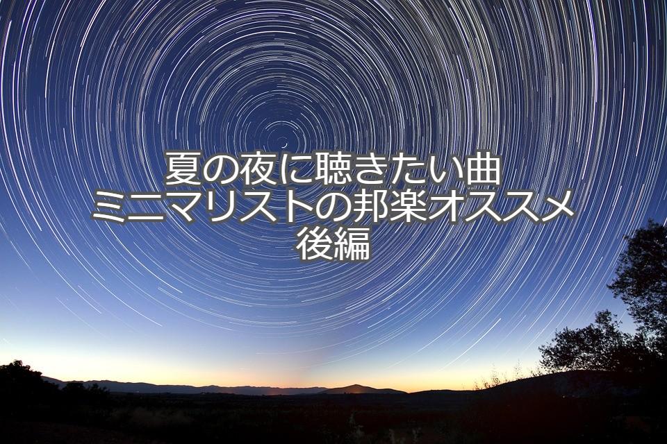 f:id:atsushi-ishida-ai:20190809235419j:plain