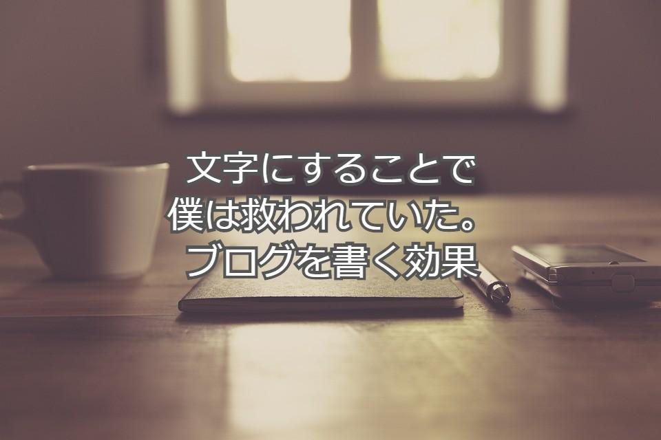 f:id:atsushi-ishida-ai:20190810234756j:plain