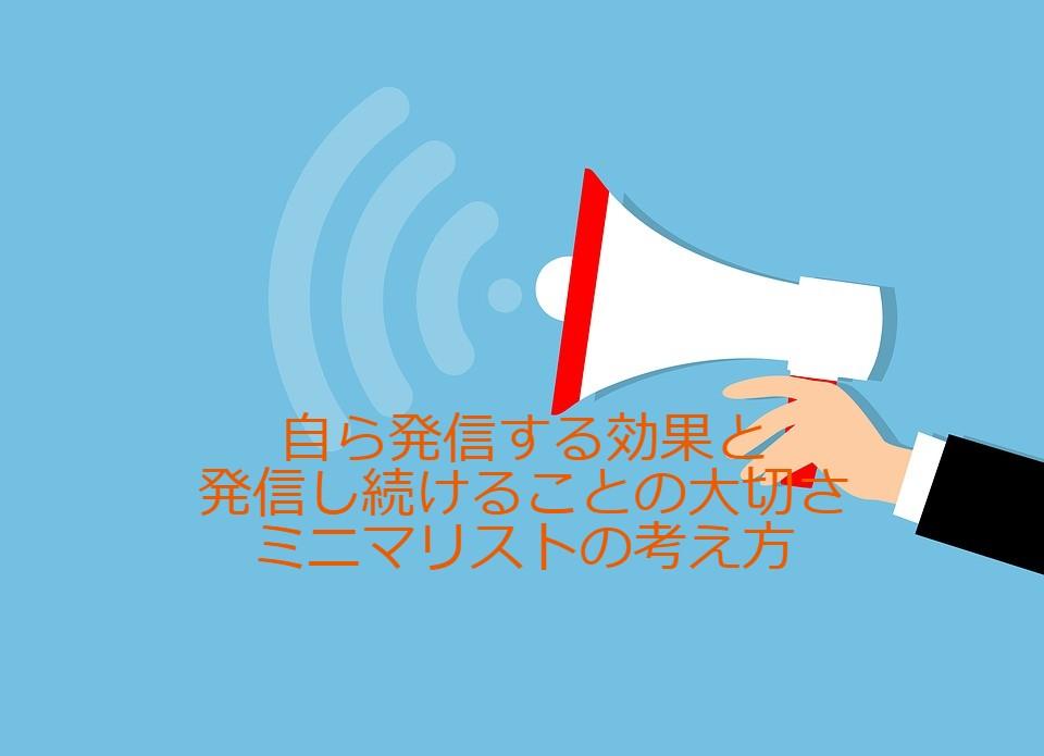 f:id:atsushi-ishida-ai:20190813183141j:plain