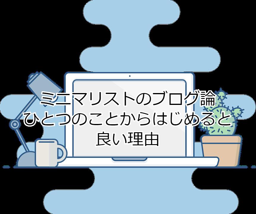 f:id:atsushi-ishida-ai:20190814234548p:plain