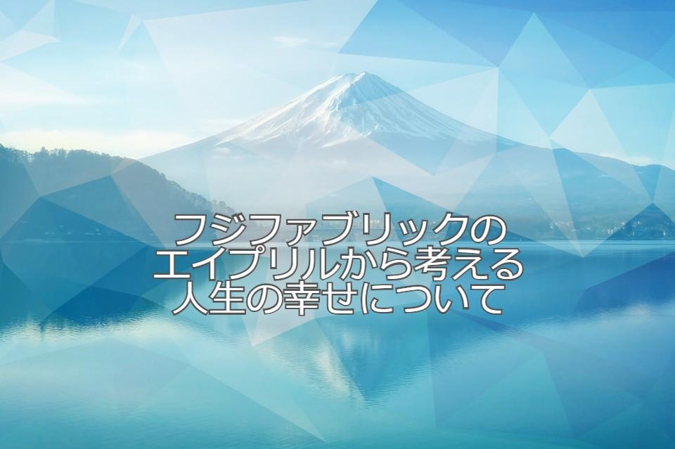 f:id:atsushi-ishida-ai:20190815221836j:plain