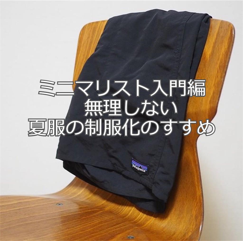 f:id:atsushi-ishida-ai:20190816235811j:plain