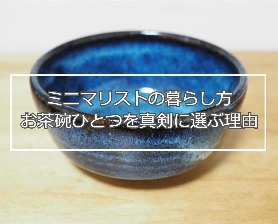 f:id:atsushi-ishida-ai:20190817054023j:plain