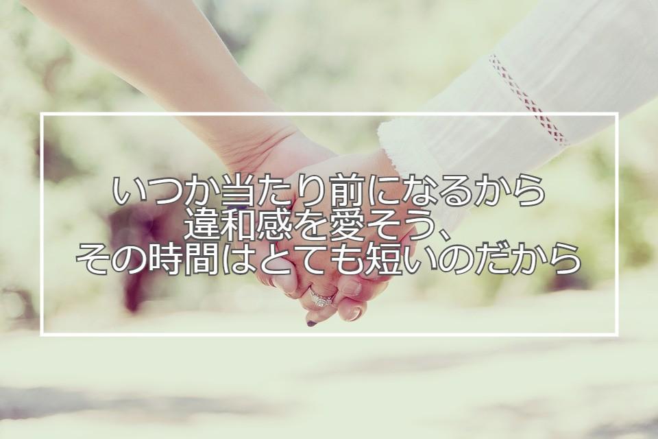 f:id:atsushi-ishida-ai:20190818082908j:plain