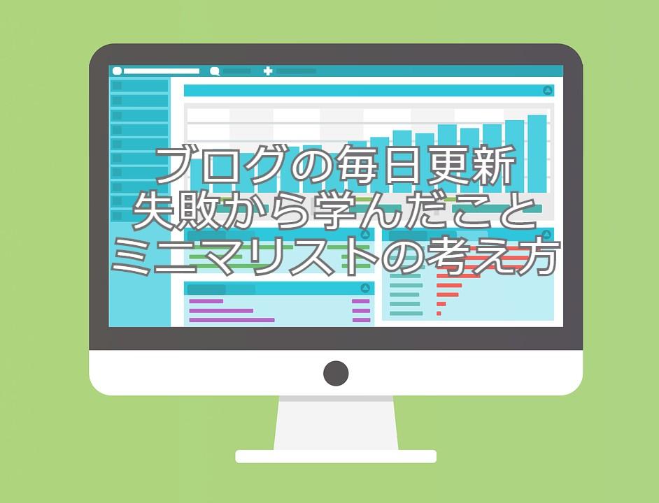 f:id:atsushi-ishida-ai:20190820231744j:plain