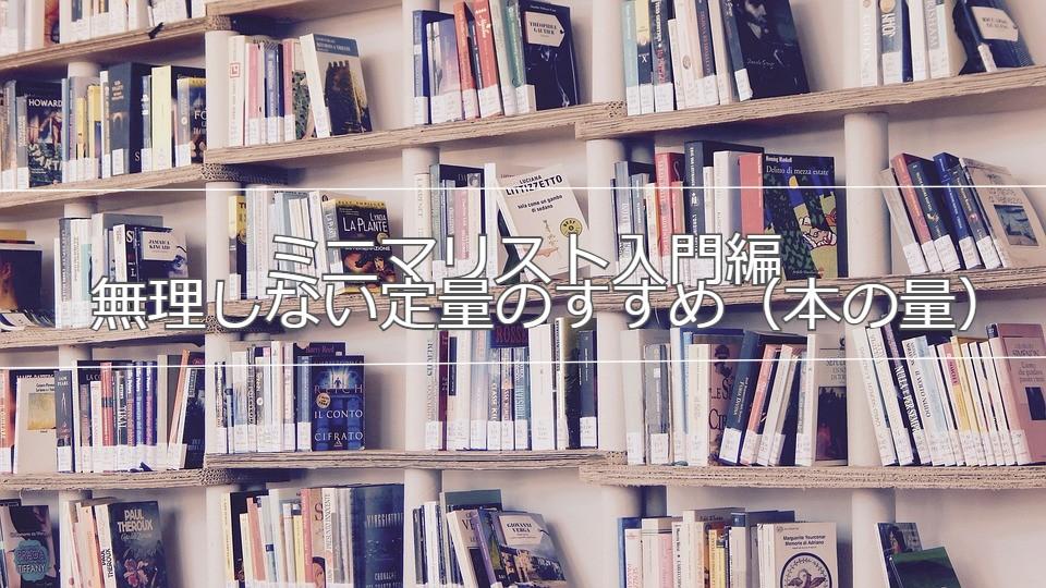f:id:atsushi-ishida-ai:20190821232423j:plain