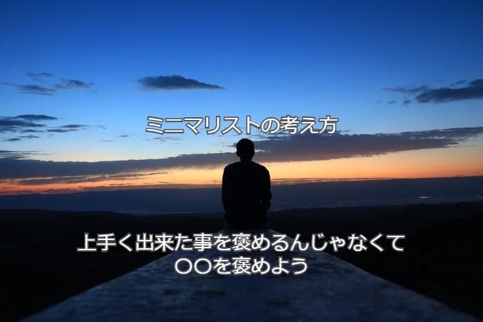 f:id:atsushi-ishida-ai:20190823035111j:plain
