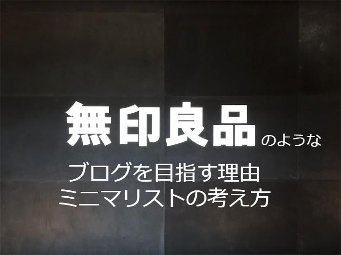f:id:atsushi-ishida-ai:20190824133829j:plain