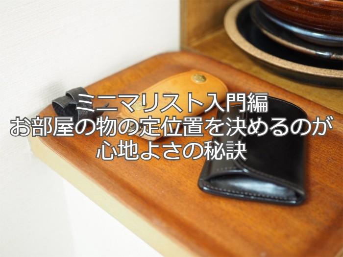 f:id:atsushi-ishida-ai:20190826181927j:plain