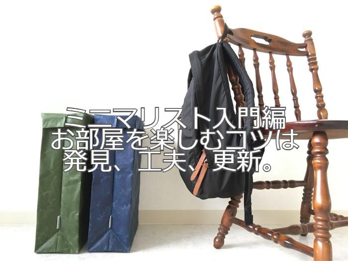 f:id:atsushi-ishida-ai:20190827133420j:plain