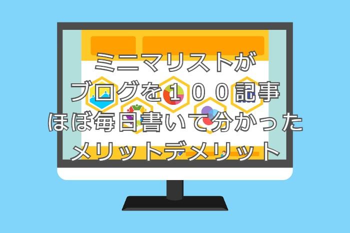 f:id:atsushi-ishida-ai:20190828094100j:plain