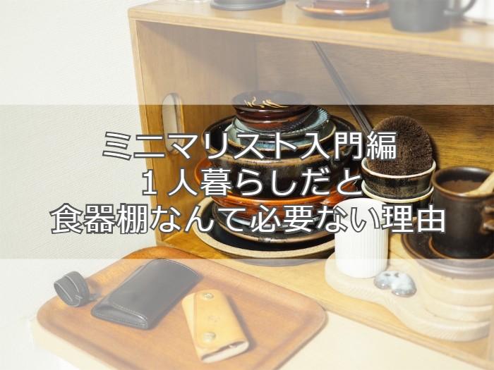 f:id:atsushi-ishida-ai:20190829184146j:plain