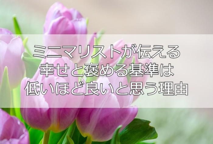 f:id:atsushi-ishida-ai:20190831233404j:plain