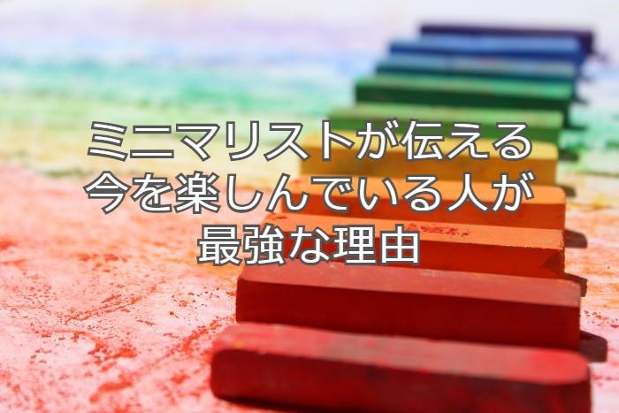 f:id:atsushi-ishida-ai:20190901232636j:plain