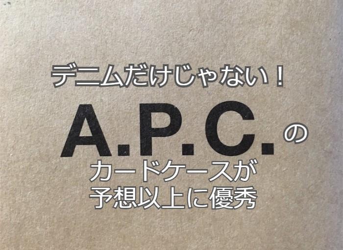 f:id:atsushi-ishida-ai:20190903235038j:plain