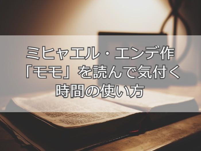 f:id:atsushi-ishida-ai:20190904031756j:plain
