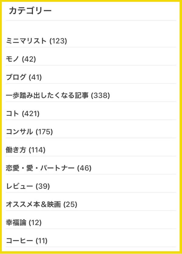 f:id:atsushi-ishida-ai:20190904050428j:plain