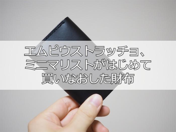 f:id:atsushi-ishida-ai:20190906000423j:plain