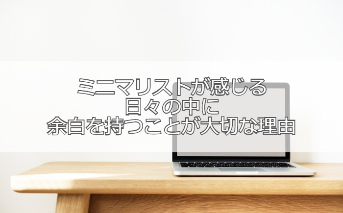 f:id:atsushi-ishida-ai:20190906180723j:plain