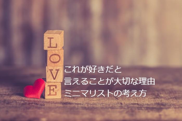 f:id:atsushi-ishida-ai:20190907235244j:plain