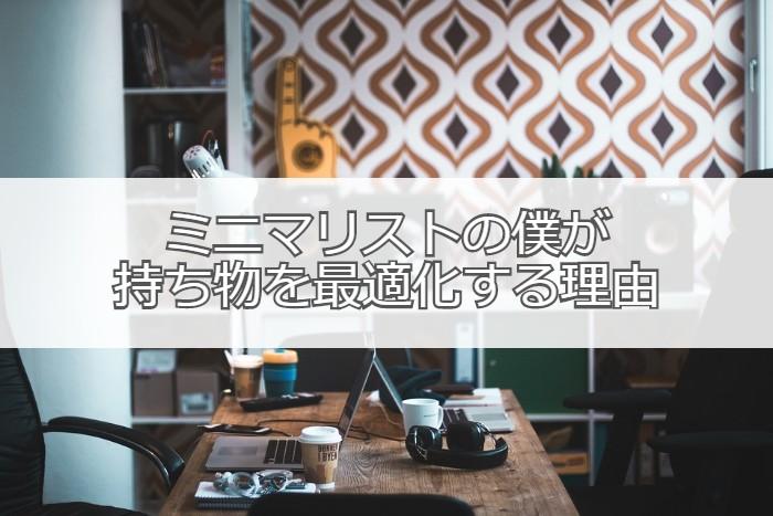 f:id:atsushi-ishida-ai:20190908231240j:plain